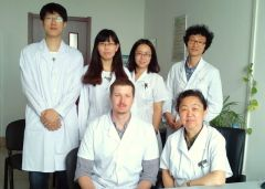 Liaoning Hospital of Traditional Chinese Medicine