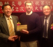 "Being honored at the annual banquet of the ""Journal of Chinese Medical Acupuncture Science"" Taipei, Taiwan"